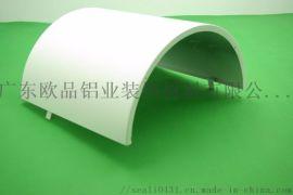 欧品铝业 方形、圆形、造型包柱铝单板 厂家直供
