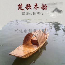 黑龙江鹤岗观光船厂家电动观光船多少钱一个
