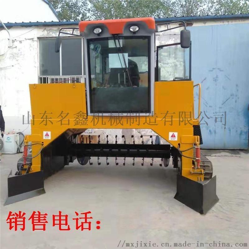 地面翻堆行走式翻抛机 履带式翻堆机 有机肥翻抛机