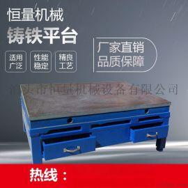 铸铁平台T型槽工作台定制检验划线平板测量平板