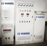 冰箱型式试验室中洲测控厂家直销可定制