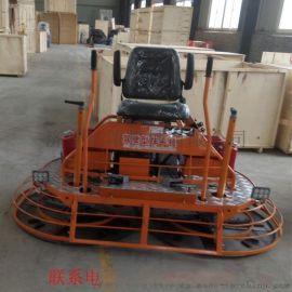 本田690双盘座驾式抹光机 混凝土地面专用抹面机