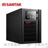 全新山特在线式1 2 3K高频UPS电源走量价