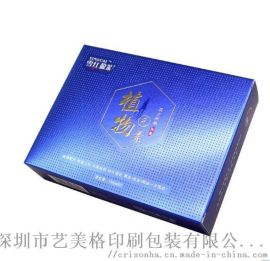 化妆品包装盒厂家订制