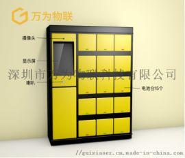 共享电池柜共享换电外卖换电柜智能换电设备