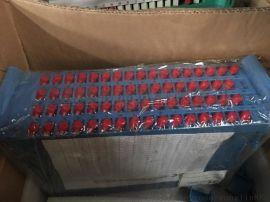 熔纤盘高价回收广元利州海信C+模块回收