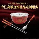 银碗银餐具 送礼足银碗筷勺 纯银银碗银筷子银勺子