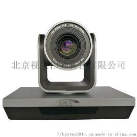 USB 3倍高清视频会议摄像机KDV-U3广角高清