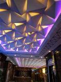 内蒙古铝板吊顶 艺术铝天花造型 异形铝天花定制