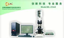 迈朗ML-210JZ动物**分析仪(动物专用版)