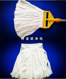 防靜電拖鞋 條形無塵淨化拖把 加強型 無塵室塵推 無塵拖把 潔淨拖把