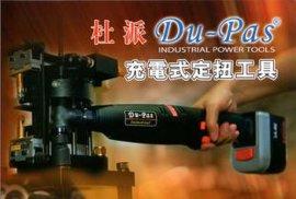 锂电池充电式扳手、冲击扳手、专业工业级扳手、弯头型无刷充电式
