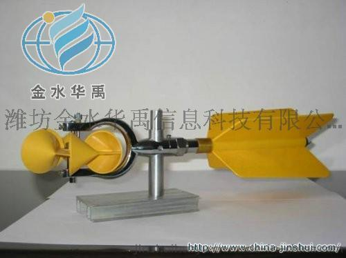 LB70低速流速仪旋杯