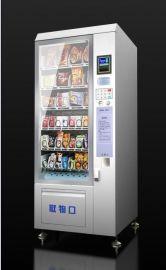 自动售货机价格,食品饮料机,综合自动售货机厂家