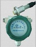 液化气球罐罐区高低液位控制连锁报警-外贴式超声波液位开关