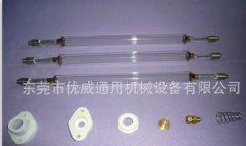 2KWL400照射机UV灯管