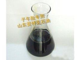 小包装芳烃油,改性沥青专用芳烃油,子午胎专用芳烃油