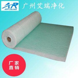 油漆过滤棉,地棉,漆雾毡,玻璃纤维棉