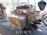 【10KV柱上真空斷路器ZW20-12帶控制器】