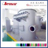常州力马-XSG-旋转闪蒸干燥机设备