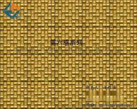 德州艺鸣背景墙第六感系列装饰板材批发