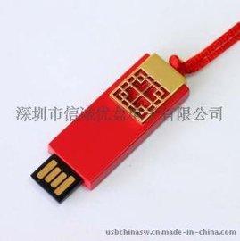 中国结礼品USB 红色金属u盘 创意U盘 商务U盘批发定制 免费定做logo