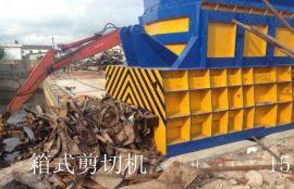 江阴箱式金属剪切机,龙门箱式废钢剪切机