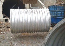 奇佳ACSP C1500整装型金属波纹管涵