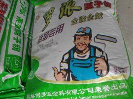 广东内墙腻子粉品牌|内墙水性净味腻子粉广东各大工地都在用