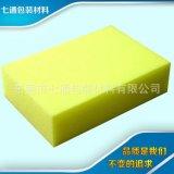 訂做海棉各種 高質量 高密度 導電海綿 優質發泡海綿 耐用型海綿