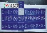 彩色纸质不干胶标签 产品标签,合成纸标签,易碎标签
