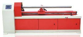 环龙数控工业纸管精切机