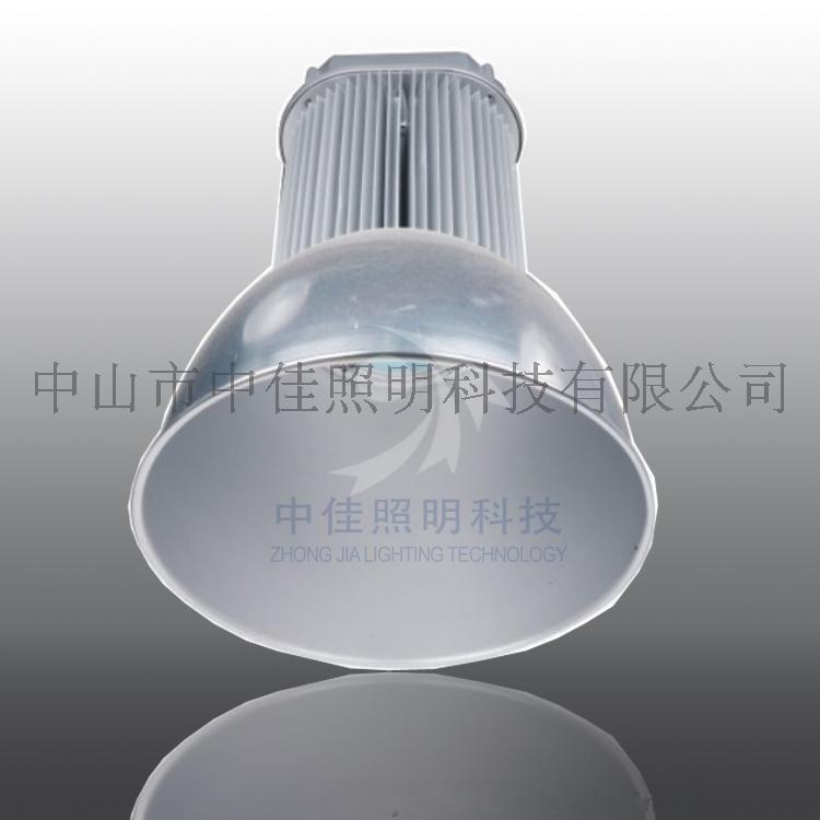 LED120W工矿灯,厂家直销