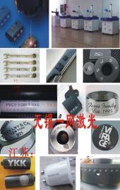 供应广西南宁光纤激光打标机,柳州CO2打字机,桂林半导体镭射机配件