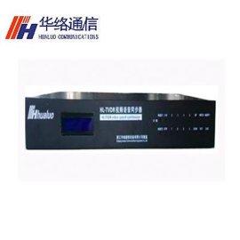 HL-tvdr视频语音同步器 视频矩阵切换设备