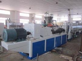 PVC塑料排水管生产线