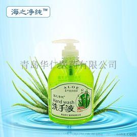 海之净纯芦荟洗手液500ml