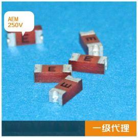 AEM 2410  2A/250V贴片保险丝