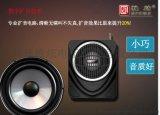 雅炫k10教學擴音器 導遊擴音機