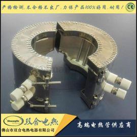 【雙合電熱】廠家直銷 石英電熱圈 節能發熱圈