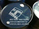 马来西亚原装进口TITI知知天然乳胶