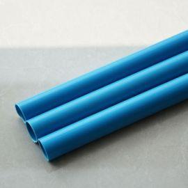 邓权DN16环保无毒PVC穿线管厂家生产