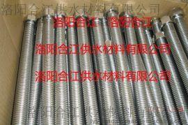 DN15-600mm304不锈钢波纹管