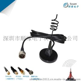车载电视天线 Car digital antenna (DVB-T/CMMB/DMB-T/DTMB)