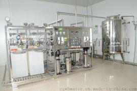 工业纯水设备RO反渗透纯水设备及超纯水系统设备