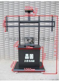 JG84-G2带主机柜挂2屏液晶电视移动推车广告一体机落地挂架