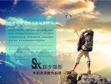 淘宝店铺装修 创意广告版面设计 海报详情页设计