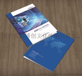 深圳品牌画册设计产品LOGO设计展会海报设计