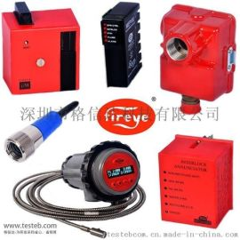 美国Fireye火焰探测器E110火焰检测器
