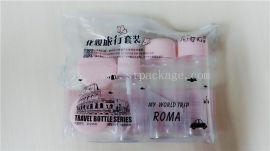 专业PVC礼品袋,PVC化妆品包装袋
